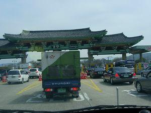 慶州の料金所